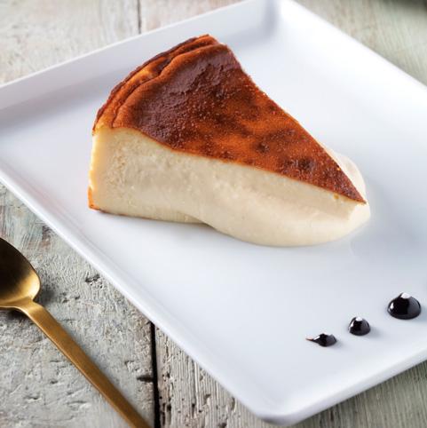 San Sebastian Cheesecake Kaç Kalori