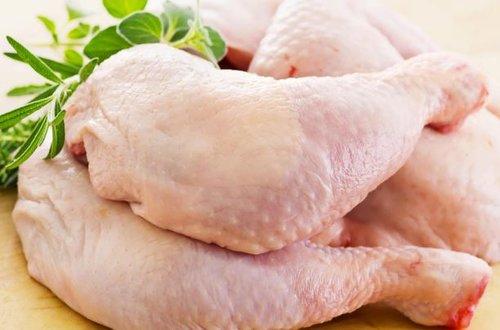 Tavuk But Çiğ Kaç Kalori